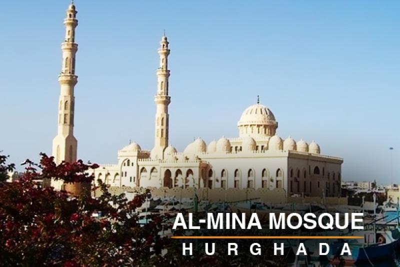 Al mina mosque