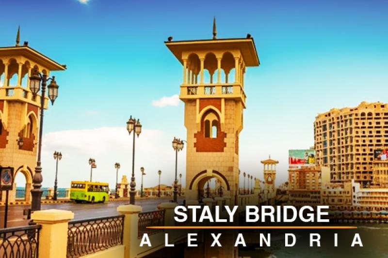Staly Bridge