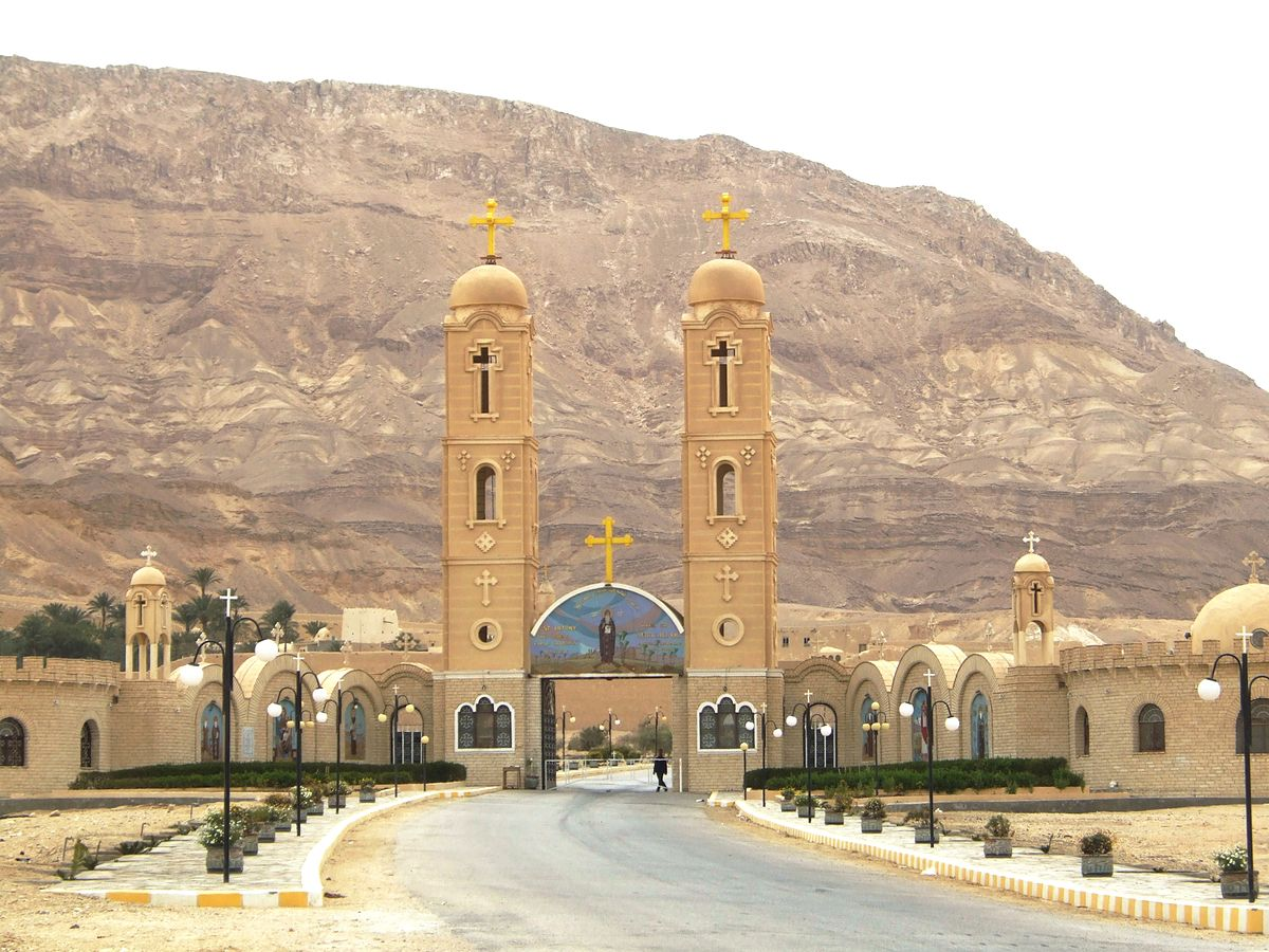 Day Trip to Saint Antony Monastery