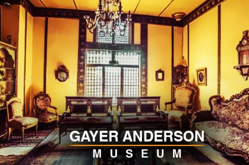 gayer anderson museum