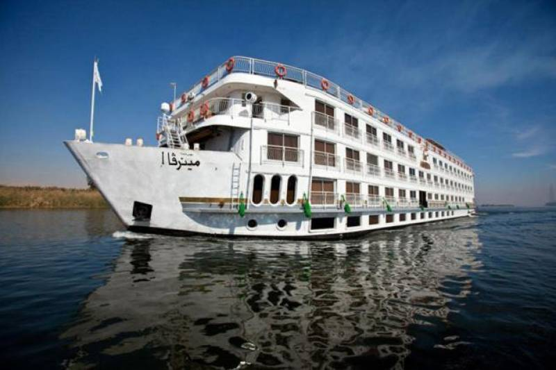 Ms. Minerva  Nile Cruise