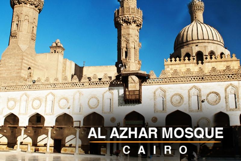 Al azher Mosque