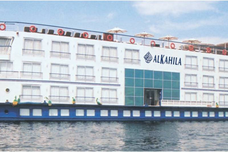 Ms.Kahila Nile Cruises