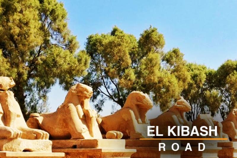 El kibash road