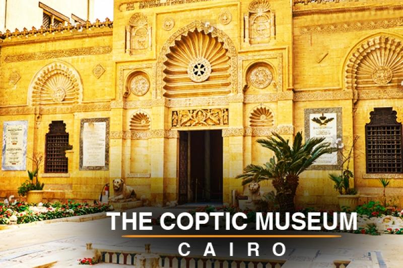 the coptic museum