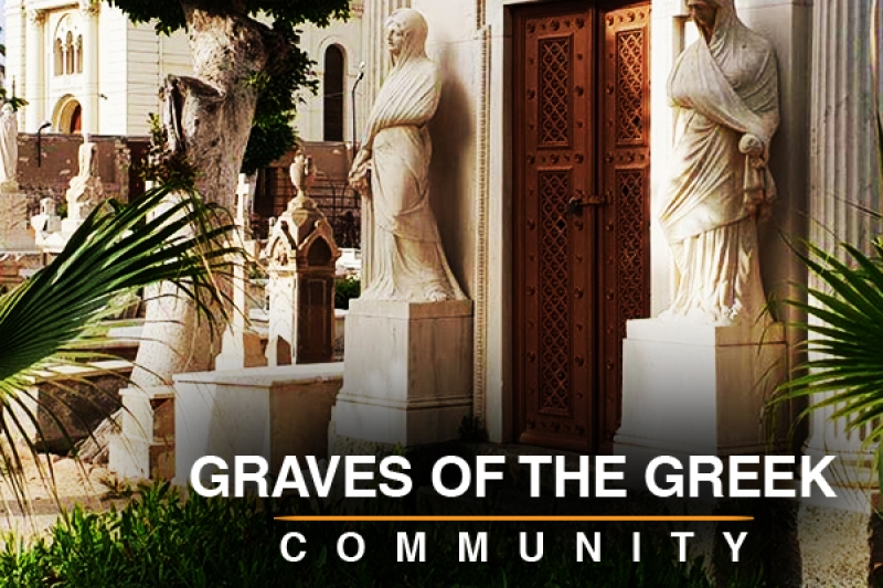 Greeks community
