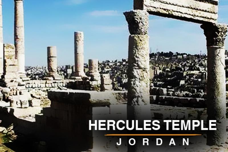 hurcules temple