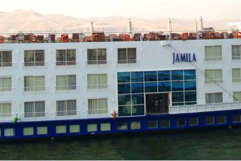 Ms. Jamila Nile Cruise