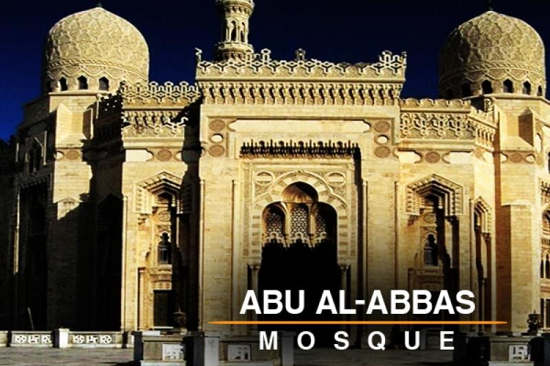 abo el abbas mosque