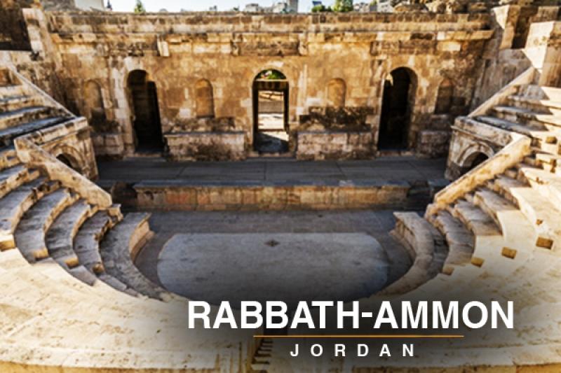 Rabbath ammon