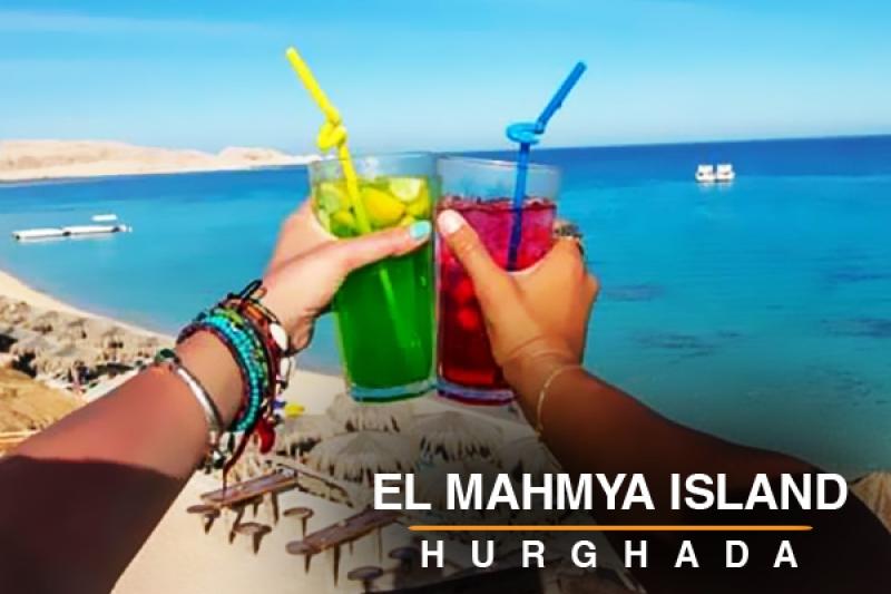 El mahmaya island