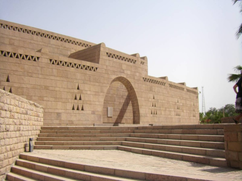 Day Tour Nubian Museum and Temple of Kalabsha in Aswan
