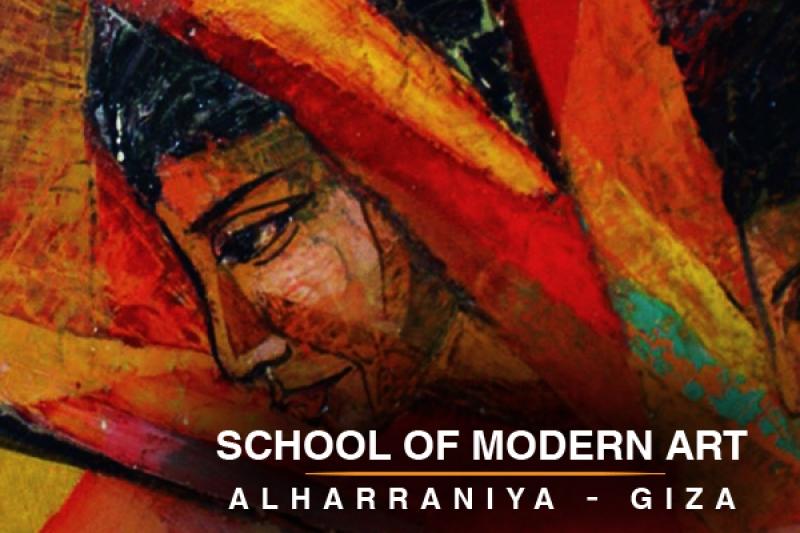 school of modern art in al harrania