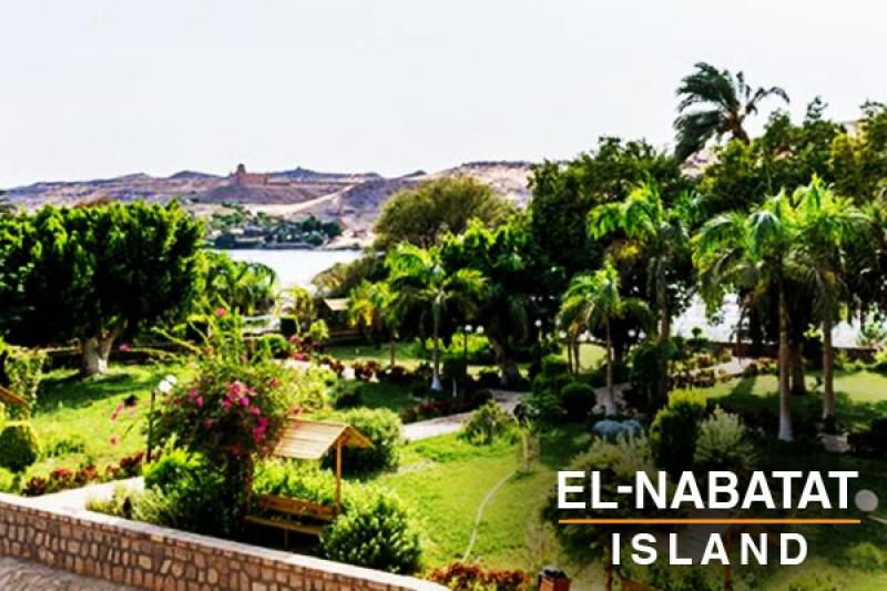 El nabatat island