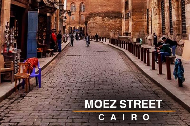 moaz street