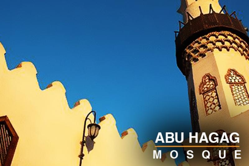 Abu hagag mosque