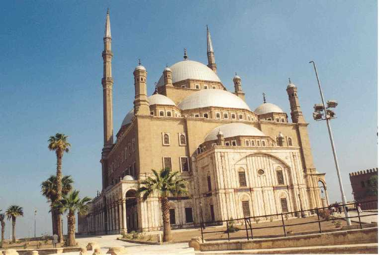 Full Day Tour: Egyptian Museum, Saladin Citadel of Cairo, Old Cairo and Khan El-Khalili