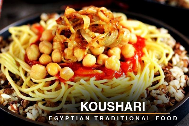 koushari