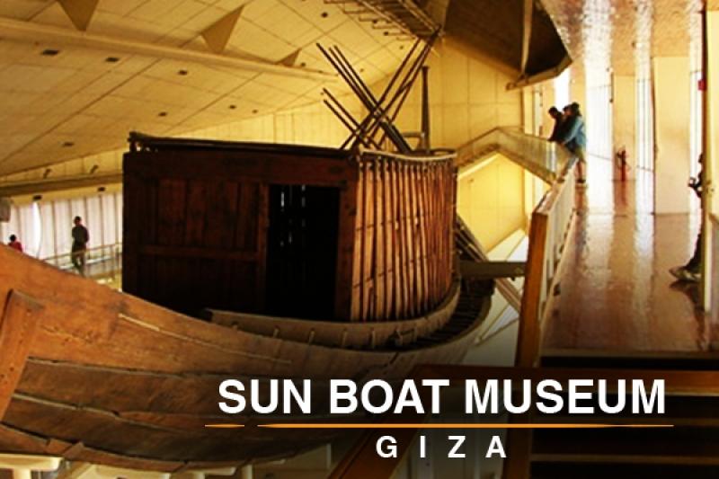 sun boat museum