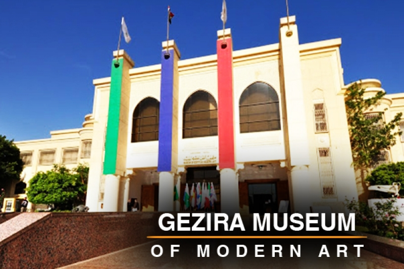Gezira museum