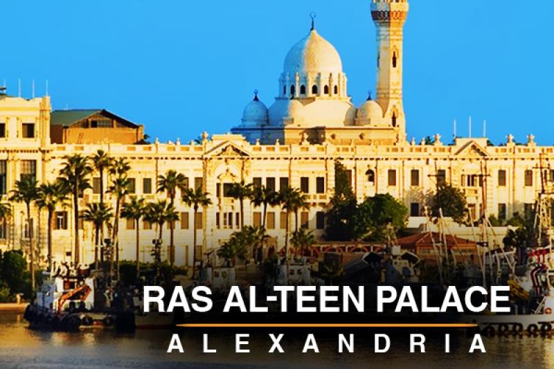 Ras Al-Teen Palace
