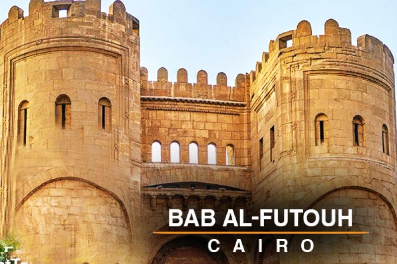bab al futouh