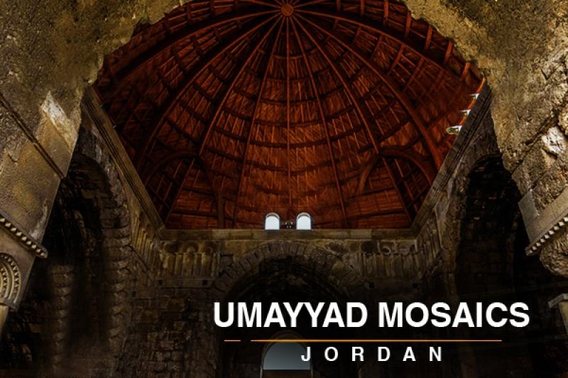 umayyad mosaics