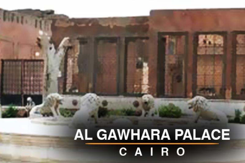 al gawhara palace
