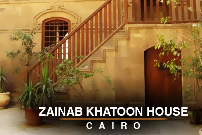 zainab khatoon house