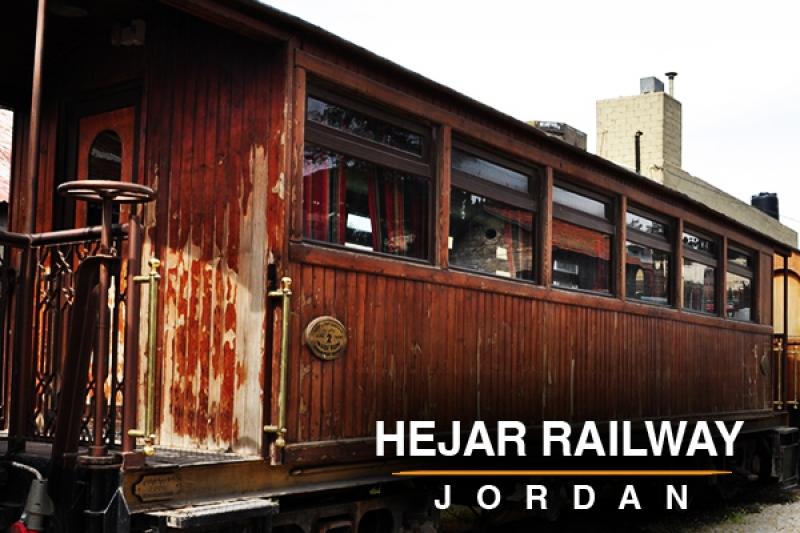Hejar Railway
