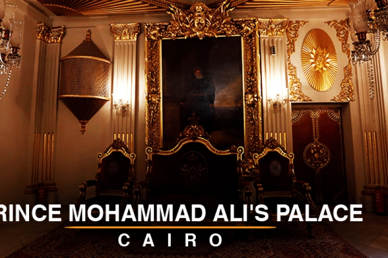 prince mohammed ali palace