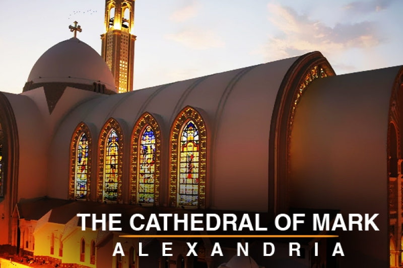 The Cathedral of Mark