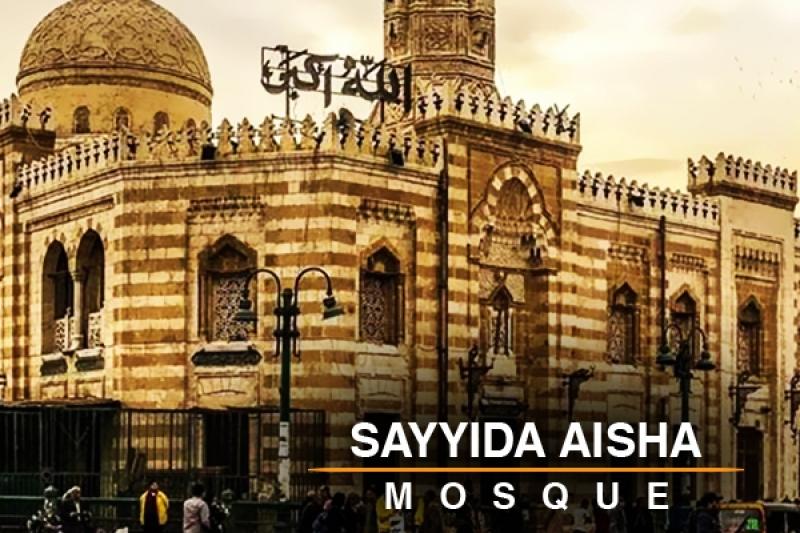 aisha mosque