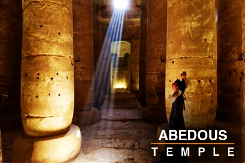 Abedos temple