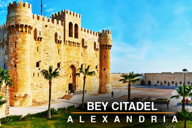 Bey Citadel