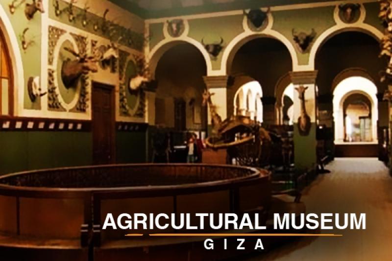 Agricultural muesum