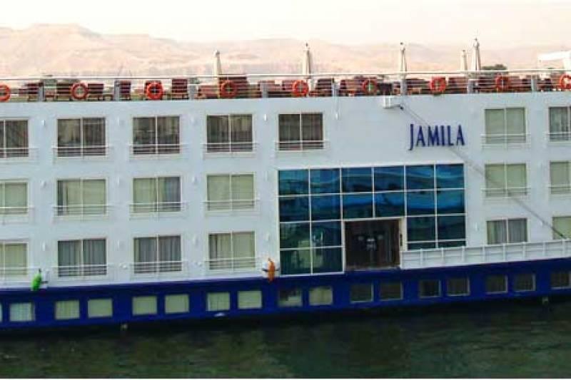Ms. Jamila Nile Cruise