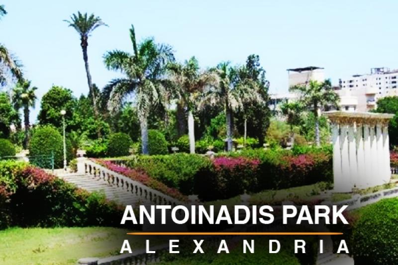 Antoinadis Park