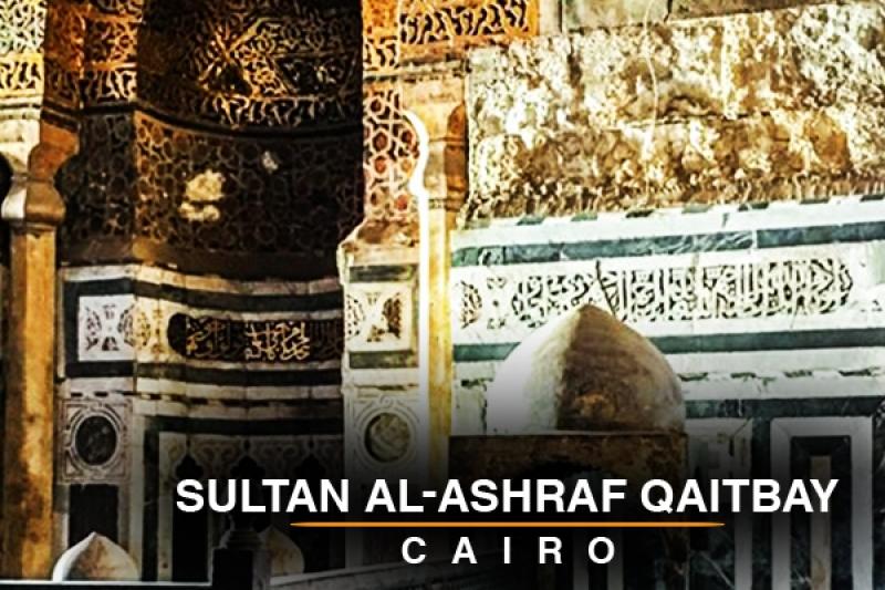 sultan al ashraf qaitbay