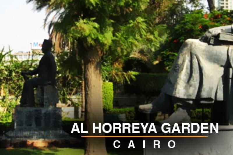 Al horreya garden