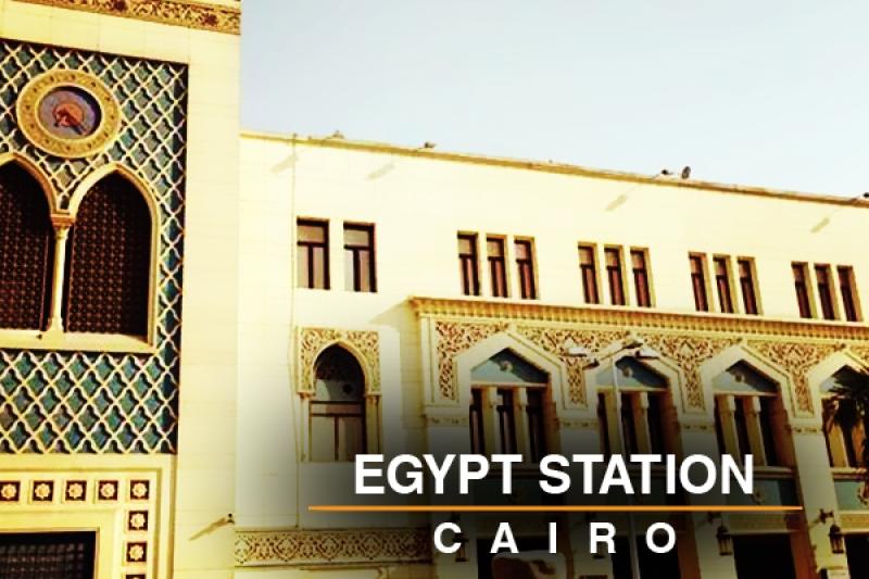 Egyption station
