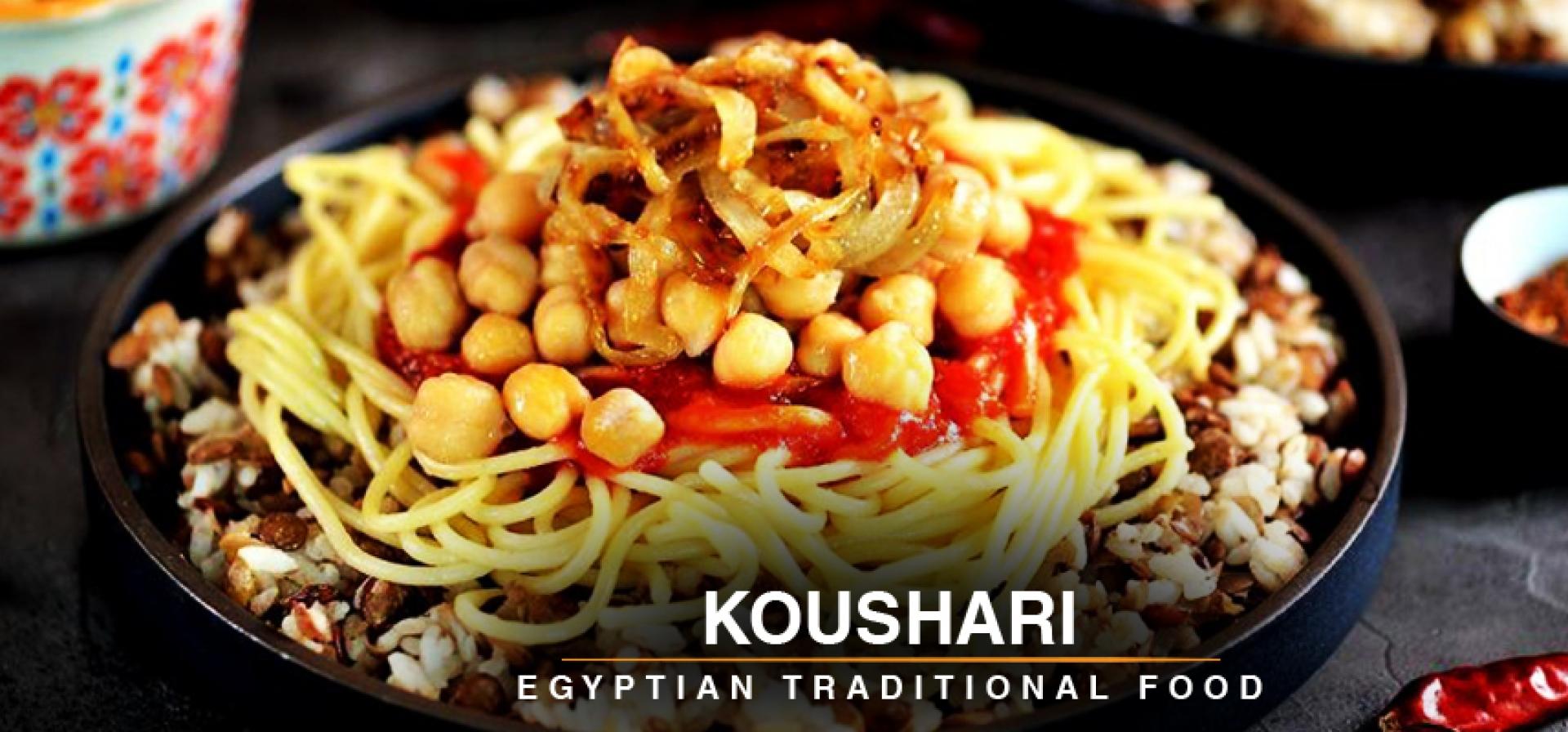 Koshari