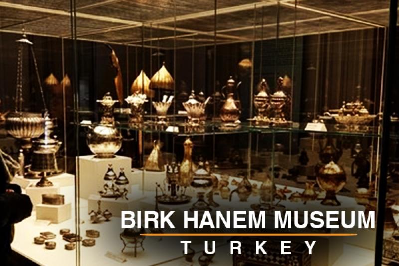 Birk Hanem Museum