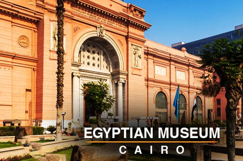 Egyption museum