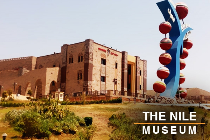 the nile Museum