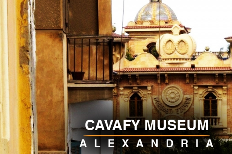 Cavafy Museum