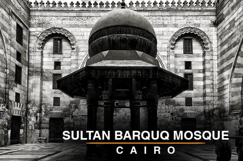 sultan barquq mosque