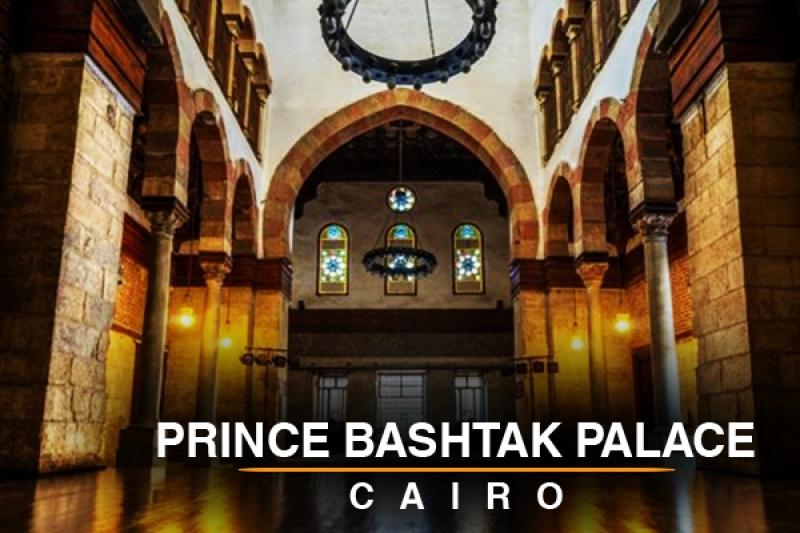 prince bashtak palace