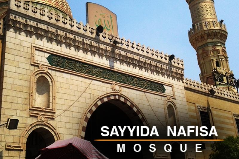 nafisa mosque