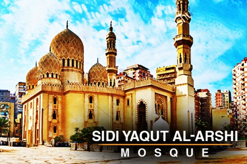sidi yaqut mosque